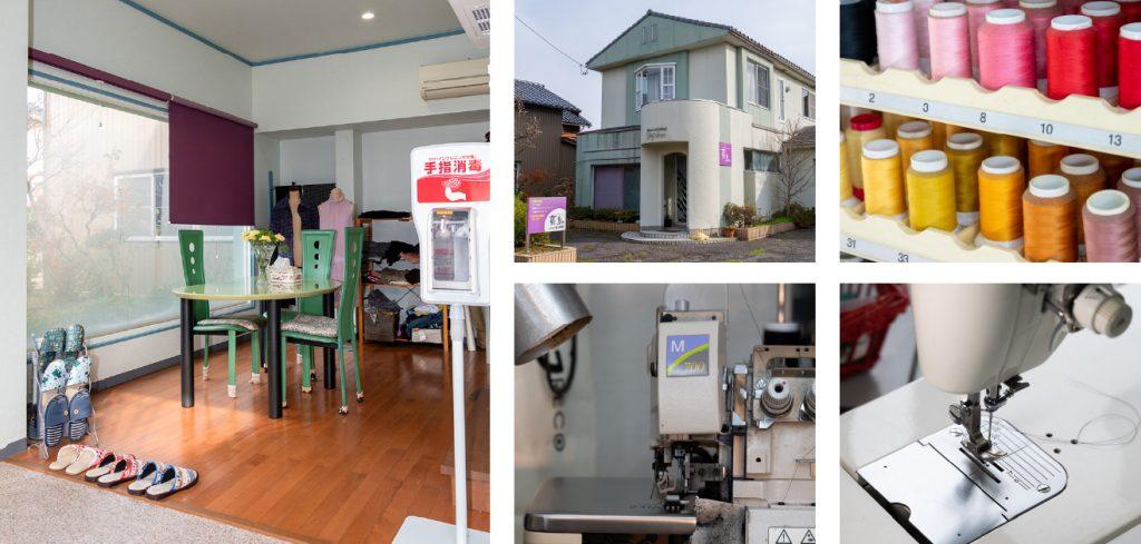 クチュリエール藤島の5枚の組写真 左:店内写真、中央上:店舗外観、右上:カラフルな糸、中央下:ミシン、右下:ミシンの針のアップ